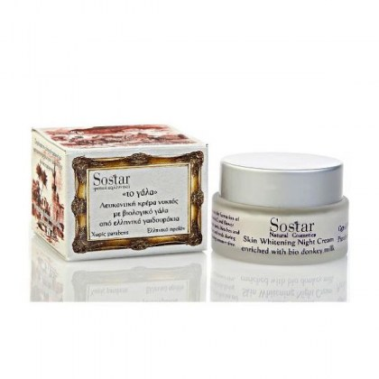Sostar-The-Milk-Whitening-Night-Cream-50ml