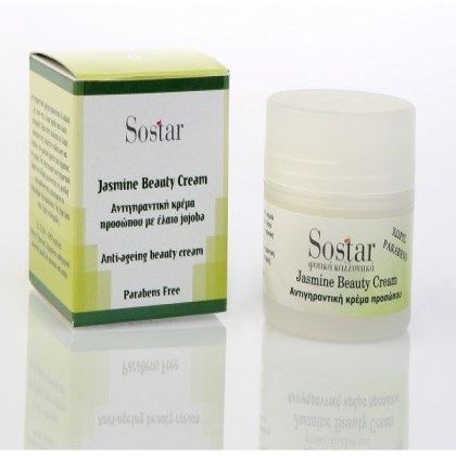 jasmine-beauty-cream-50ml-600x400